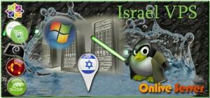 Israel-VPS
